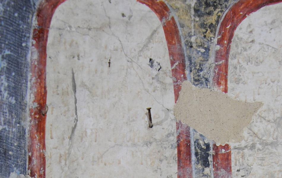 Ι. Μ. Ασωμάτου Μιχαήλ, Βαυκερή Λευκάδας, δίπτυχα πρόθεσης, λεπτομέρεια στο ορατό